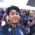 ガンバ大阪のファンです